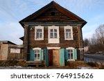 Chusovoe Village  Sverdlovsk...