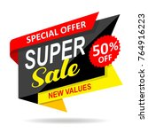 sale offer label isolated fifty | Shutterstock .eps vector #764916223
