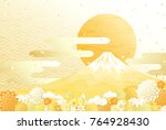 background to celebrate new... | Shutterstock .eps vector #764928430