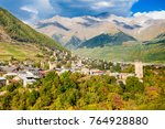 Small photo of Svan towers in Mestia, Svaneti region in Georgia. Mestia is a highland town in northwest Georgia, at an elevation of 1500 metres in Caucasus Mountains.