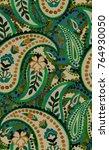 seamless paisley pattern.... | Shutterstock . vector #764930050