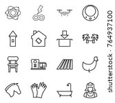 thin line icon set   atom ... | Shutterstock .eps vector #764937100