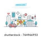 medical clinic  hospital... | Shutterstock .eps vector #764966953