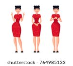 set of a cinese woman in... | Shutterstock .eps vector #764985133