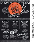 sushi menu for restaurant and... | Shutterstock .eps vector #764987323