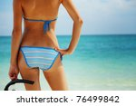 young woman with wet skin and... | Shutterstock . vector #76499842