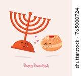 hanukkah doughnut and menora  ... | Shutterstock .eps vector #765000724