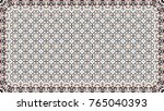 colorful horizontal pattern for ... | Shutterstock . vector #765040393