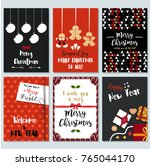 flat new year and christmas... | Shutterstock .eps vector #765044170