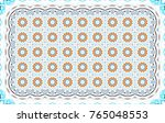 colorful horizontal pattern for ... | Shutterstock . vector #765048553