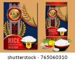 golden and blue rice package... | Shutterstock .eps vector #765060310