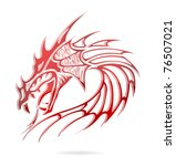 dragon sign red color | Shutterstock .eps vector #76507021