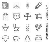 thin line icon set   newspaper  ...