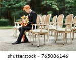 the bridegroom is waiting for... | Shutterstock . vector #765086146