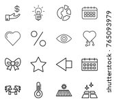 thin line icon set   investment ...