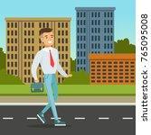 smiling man walking down the... | Shutterstock .eps vector #765095008