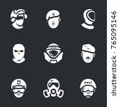 Vector Set Of Military Forces...