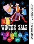 winter seasonal sale. creative... | Shutterstock .eps vector #765099310