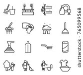 thin line icon set   bucket and ... | Shutterstock .eps vector #765099568