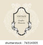 very cool vintage frame | Shutterstock .eps vector #76514305