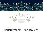 vector vintage decor  ornate...   Shutterstock .eps vector #765157924