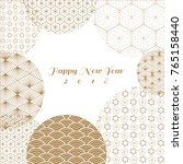 happy new year decoration card... | Shutterstock .eps vector #765158440