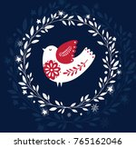 christmas illustration with bird | Shutterstock .eps vector #765162046