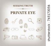 set of 14 private eye detective ... | Shutterstock .eps vector #765173056