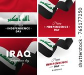 banner or poster of iraq... | Shutterstock .eps vector #765177250