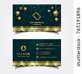 business card merry christmas... | Shutterstock .eps vector #765191896