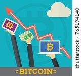 bitcoin growth on...   Shutterstock .eps vector #765194140
