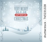 christmas poster with retro... | Shutterstock . vector #765231328