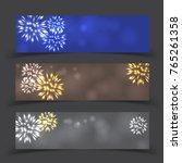 fireworks on twilight banner... | Shutterstock .eps vector #765261358