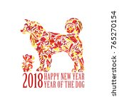 yellow dog for the chinese new ... | Shutterstock . vector #765270154