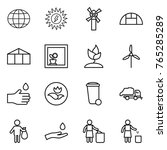 thin line icon set   globe  sun ... | Shutterstock .eps vector #765285289