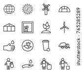 thin line icon set   globe  sun ... | Shutterstock .eps vector #765285289