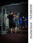 athlete bodybuilder posing and... | Shutterstock . vector #765288100