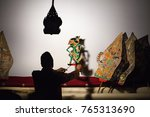 jakarta  java island  indonesia ... | Shutterstock . vector #765313690