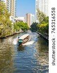 bangkok  thailand   february 20....   Shutterstock . vector #765316558