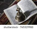leh  india   september 2017 ... | Shutterstock . vector #765329983