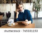 portrait of busy beautiful... | Shutterstock . vector #765331153