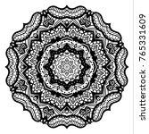 flower mandala. vintage... | Shutterstock .eps vector #765331609