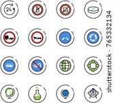 line vector icon set   24 hours ... | Shutterstock .eps vector #765332134