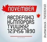november font  set of stylized...   Shutterstock .eps vector #765332410
