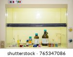 scientists prepare chemicals in ... | Shutterstock . vector #765347086