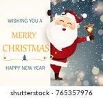 Wishing You A Merry Christmas....