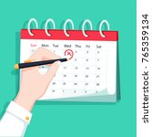 calendar on the wall and hand... | Shutterstock .eps vector #765359134