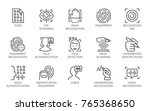 line icons of identity... | Shutterstock .eps vector #765368650