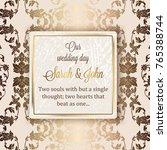 intricate baroque luxury... | Shutterstock .eps vector #765388744