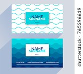 Business Card Template  Wave...